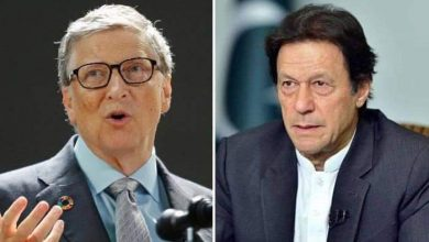 Imran Khan and Bill gate