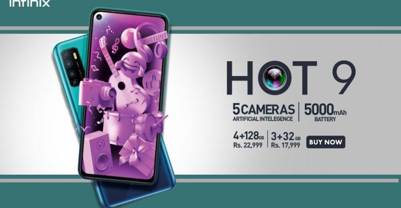 Hot 9