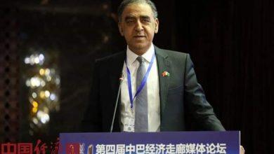 CPEC news