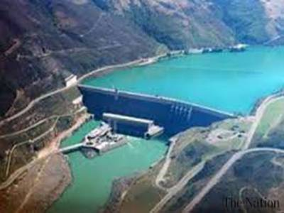DiamerBhasha dam