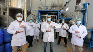 L'Oréal Pakistan Hand Sanitizers